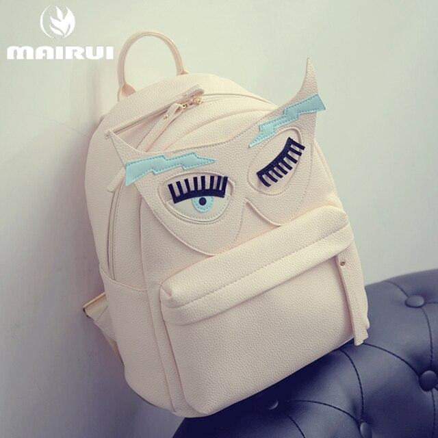 Рюкзак крылья ангела купить продажа рюкзаков для школы в екатеринбурге
