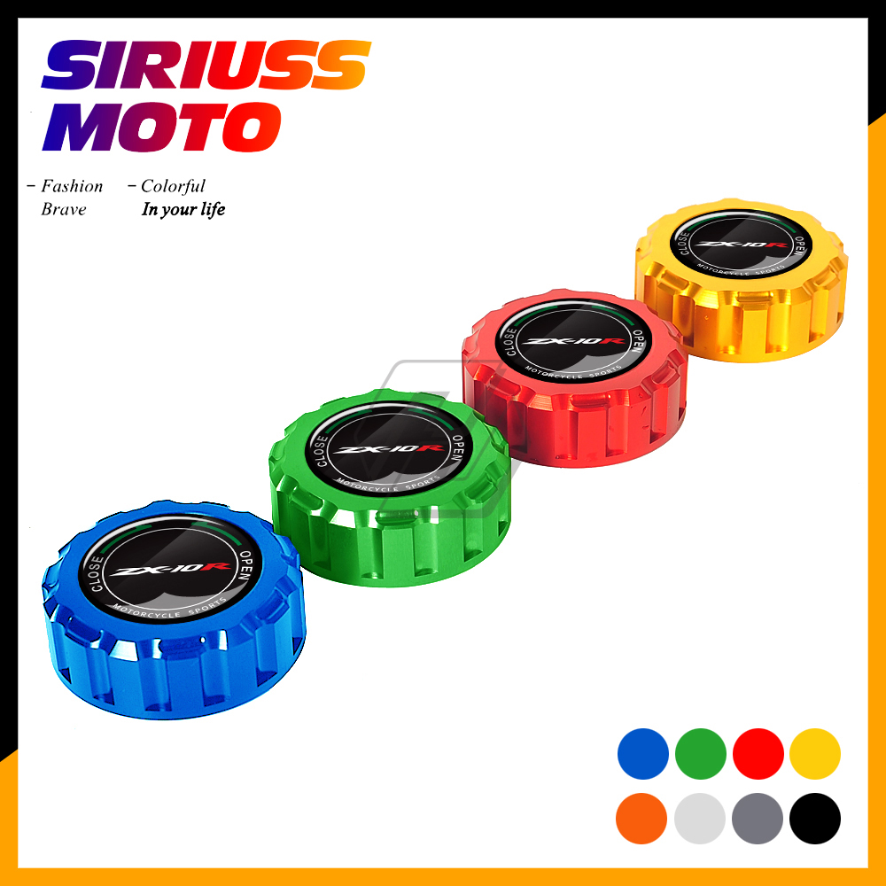 Aluminum Motorcycle Rear Brake Fluid Reservoir Cap Case for Kawasaki ZX10R ZX-10R 2008-2014