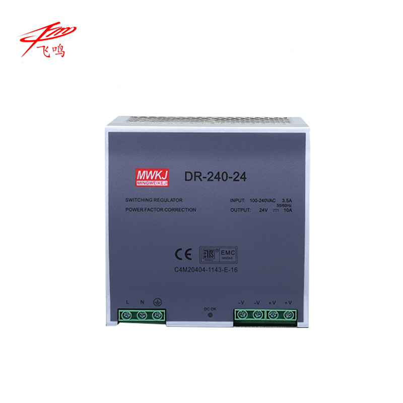 Din rail power supply 240w 12V 24V 48V power suply 12v 240w ac dc converter DR-240-12 DR-240-24 DR-240-48 dr 240 din rail power supply 240w 24v 10a switching power supply ac 110v 220v transformer to dc 24v ac dc converter