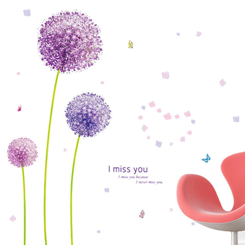 Romantic Purple Dandelion DIY Wall Stickers Pink Love Home Decor Art Decals Background Sticker On The Wall Wallpaper Decoration