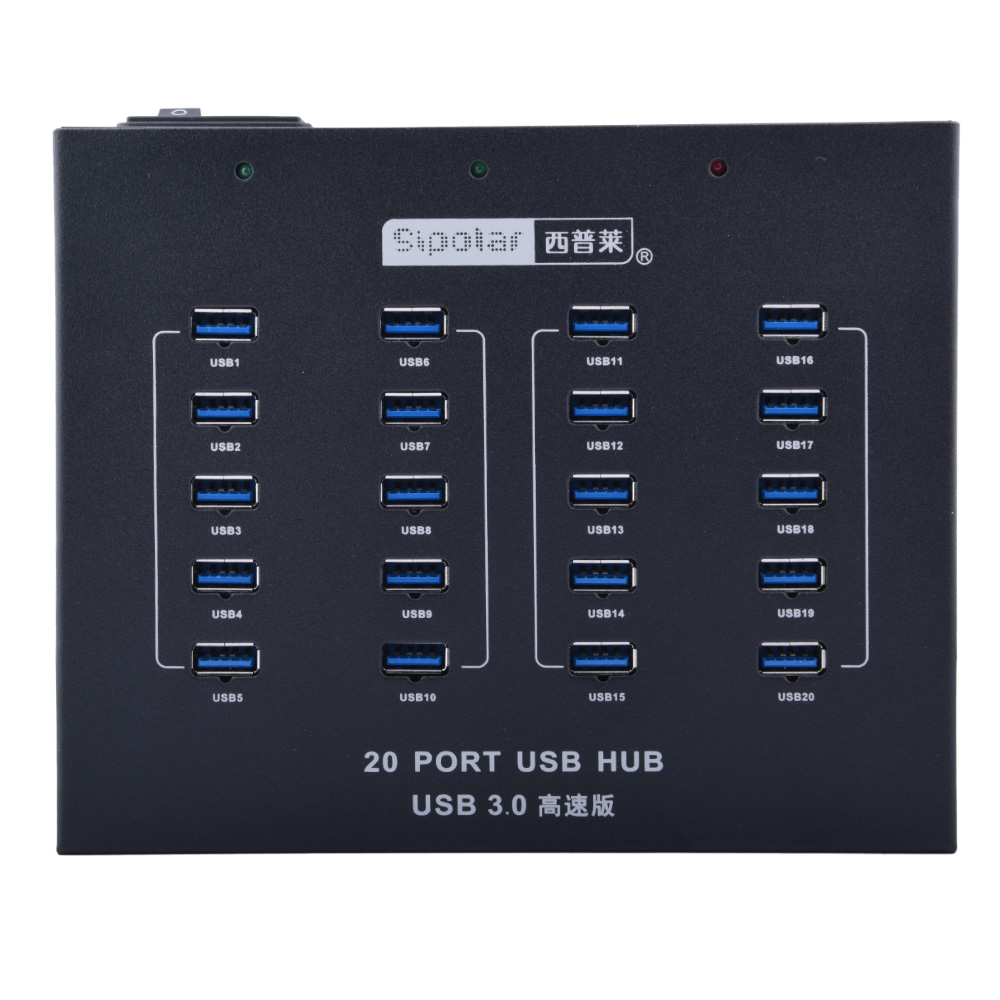 Sipolar 20 port USB 2.0 hub with 5V 20A power supply for Police Body Cameras industrial sipolar 16 port usb 2 0 for u disk copy