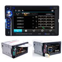 2018 Новое поступление Bluetooth радио Двухместный 2 Din 6,2 в тире Stereo автомобиля DVD CD плеер дропшиппинг j23