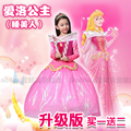 New The sleeping beauty Aurora princess Dress girls women Cosplay Costume for kids with free crown