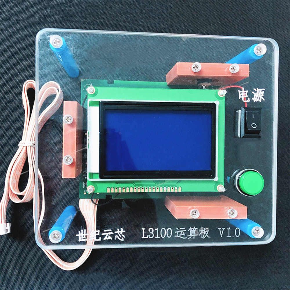 Hashboard Test Fixture Kit Suitable for L3+ Hash Board Repair Chip Test Stand Miner Chip