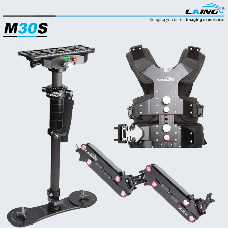 DHL 1-8 KG charge stabilycam Laing M30S gilet + double bras + stabilisateur en Fiber de carbone Steadicam pour DSLR caméra vidéo en gros