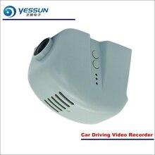 Yessun для audi a3 седан/Q7 2015 ~ 2017 Видеорегистраторы для автомобилей для вождения видео Регистраторы Фронтальная камера черный ящик регистраторы- head Up plug & play oem