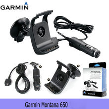 Asli GPS Garmin Montana 600 650 650 T Mobil Braket Kit Mobil Bracket Kembali Klip Sucker(China)
