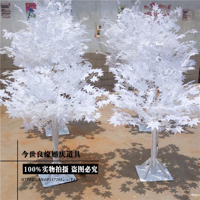 1.8 m tall White imitation tree for weddings / White leaves , wedding decorations store