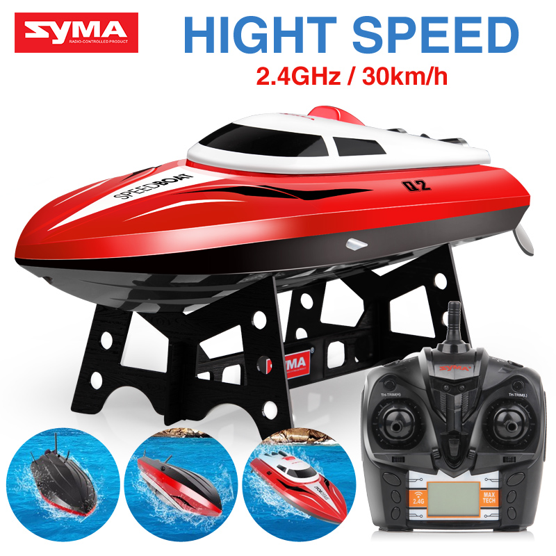 SYMA Q2 Boat 2.4GHz RC Boat Infinitely Variable Speeds High Speed Racing Boat 32CM 30km/ ...