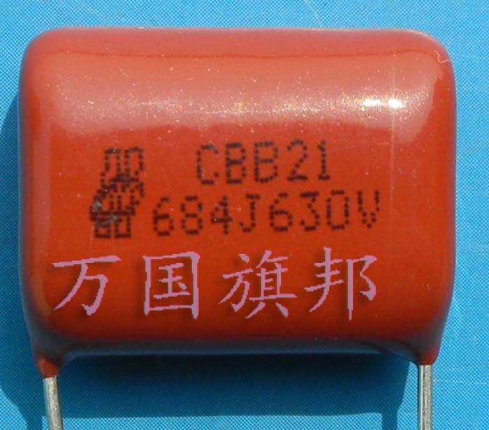 Free Delivery. CBB21 Metallized Polypropylene Film Capacitor 630 V 684 0.68 UF
