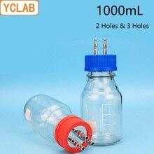 YCLAB 1000 мл бутылочка для кормления 1L с 2 и 3 Нержавеющая сталь отверстия для ферментера анаэробный инъекции мобильный фаза стекло Labware