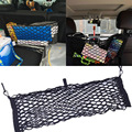 New Universal Nylon Car Hatchback Luggage Cargo Trunk Storage Organizer Net Plus Mounting Hign Quality