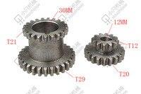 free shipping CJ0618 2 pcs / set Teeth T29xT21 T20xT12 Dual Dears Metal Lathe Gears For Sale