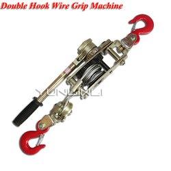 Mlutifunction podwójny haczyk uchwyt drutu urządzenie 4T bezpieczne obciążenie uniwersalny kabel napinacz podwójny haczyk lina stalowa napinacz SWT102
