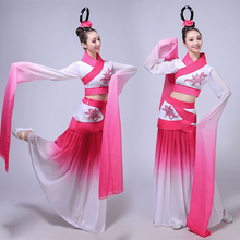 Chinese Folk Dance Women Drum Fan Square Costume Traditional Clothing for Adult Yangko Clothes