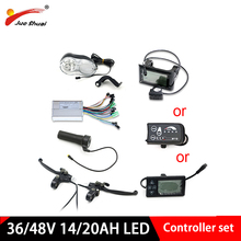 E-bike controller set Electric bicycle Accessories no Battery Motor for Bike Display Twist Throttle brake lever free shipping