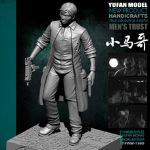 Yufan Model Originally  Resin Figure 65mm Little Margo Soldier With Platform Unmounted And Uncolored Yfww-1986