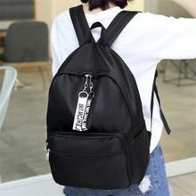 Black Backpack Female Tide 2019 New Korean Fashion Wild bag High School College Campus British Wind