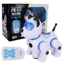 Intelligent Electric Light Robot Pet Touch Dog Learning Machine toys Gift for Kids Children Remote Control Early Education Robot(China)
