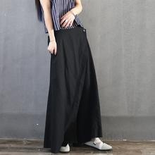 Новинка года; брюки с широкими штанинами; необычные универсальные широкие брюки; 17818