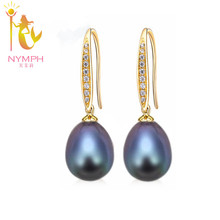 [NINFA] joyería de perlas pendientes de perlas naturales de agua dulce pendiente de gota de la perla negro de moda para las mujeres joyería fina E71
