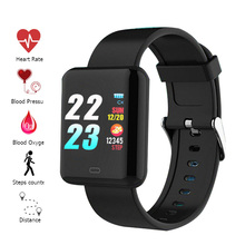 Smart Band Watch Color Screen Wristband Heart Rate Activity Fitness tracker Smart Electronics Bracelet VS Xiaomi Miband 2