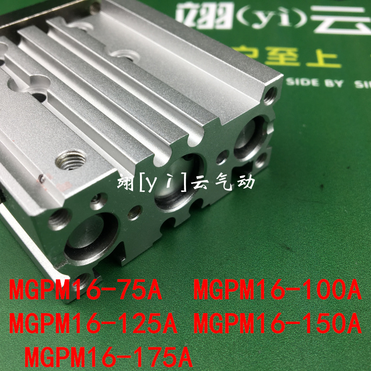 MGPM16-75A MGPM16-100A MGPM16-125A MGPM16-150A MGPM16-175A MGPL Pneumatic components Thin three Rod Guide Pneumatic Cylinder mgpm16 20 smc type mgpm mgpl series three rod guide pneumatic cylinder mgpm 16 20 mgpm16 20z mgpm16x20