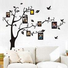 Gran tamaño de color marrón (negro) photo frame tree pegatinas de pared cotizaciones zooyoo94ab artes de la pared decoración para el hogar dormitorio tatuajes de pared 2.5