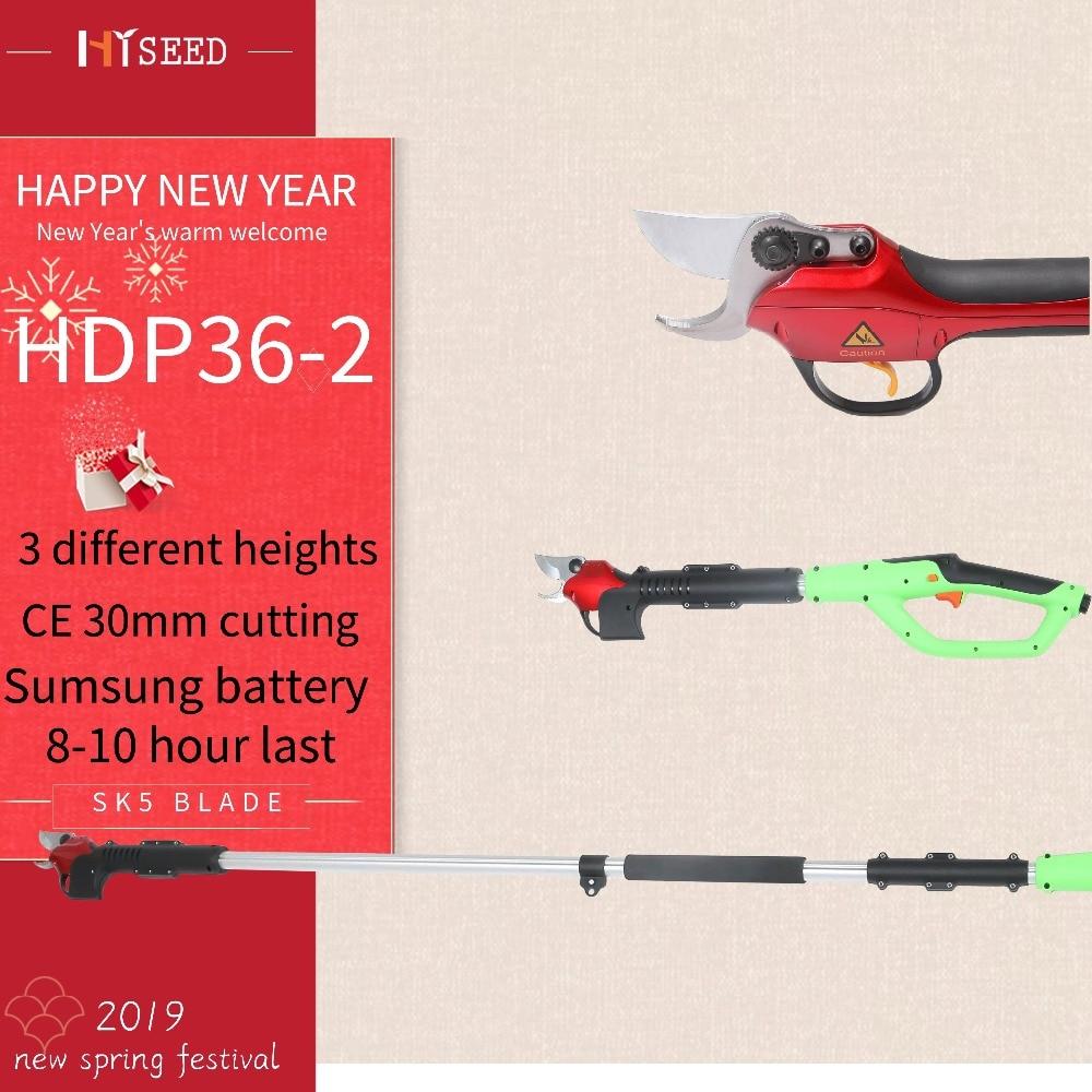 HDP36-2 électrique télescopique longue portée arbre sécateur, professionnel électrique sécateur (télescopique sécateur)