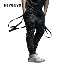 HEYGUYS 2018 แห้งใหม่ผู้ชายกระเป๋ากางเกงความยาวผู้ชาย HIPHOP Joggers กางเกงกางเกงขนาด PLUS ชายเข็มขัดผู้หญิง streetwear