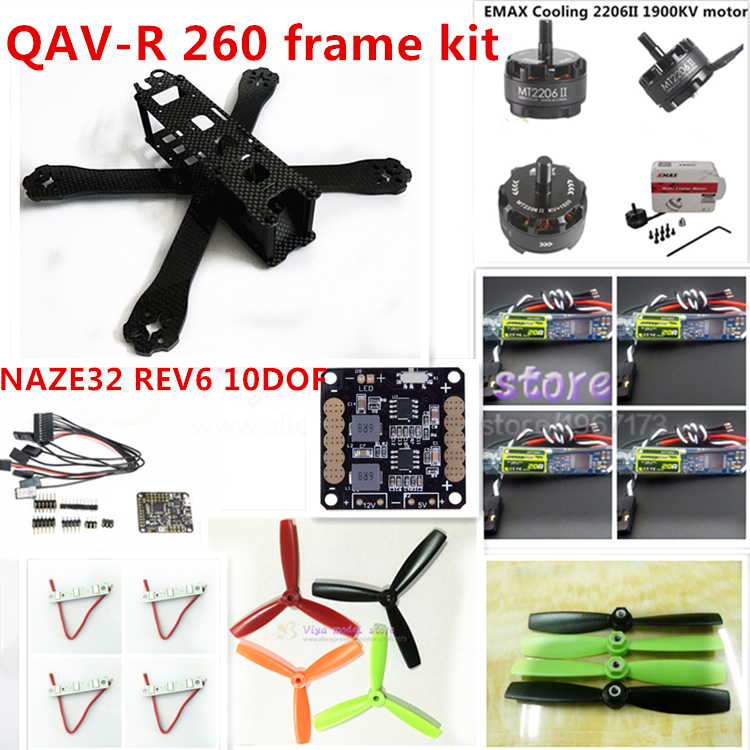 DIY FPV mini drone QAV-R quadcopter 220 frame kit pure carbon frame 4*2*2mm + EMAX cooling 2206II + dragonfly 20A ESC oneshot125 diy mini drone fpv race nighthawk 250 qav280 quadcopter pure carbon frame kit naze32 10dof emax mt2206ii kv1900 run with 4s