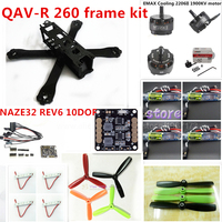 DIY FPV mini drone QAV-R quadcopter 220 frame kit pure carbon frame 4*2*2mm + EMAX cooling 2206II + dragonfly 20A ESC oneshot125