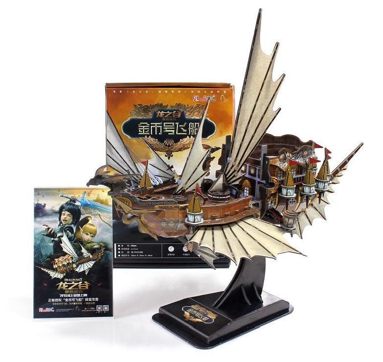 Candice guo papier modèle 3D bricolage jouet puzzle dessin animé Dragon nid bébé main travail jeu guerriers s'dawn or mouche bateau 1 ensemble