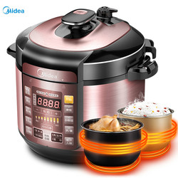 Midea 5L Electric Pressure Cooker Rice Cooker with Double Pot