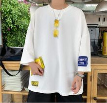 New Fashion Brand Tshirt Small man Korean version loose High Quality Trends Street Wear Tops Short sleeve Tee Men Clothes