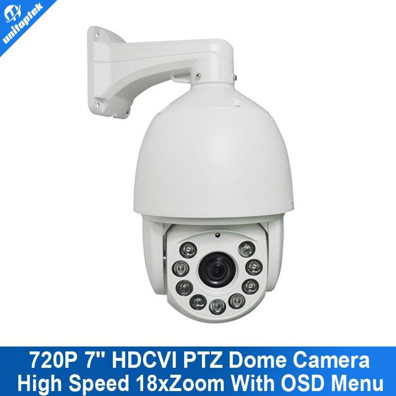 HD 1MP Outdoor Waterproof 18x Optical Zoom CCTV 720P 7 Inch High Speed Dome PTZ HD CVI Camera Security IR 120M With OSD Menu auto tracking ptz camera 7 inch ir speed dome camera ccd 700tvl 36x optical zoom ir 150m osd menu outdoor ptz camera