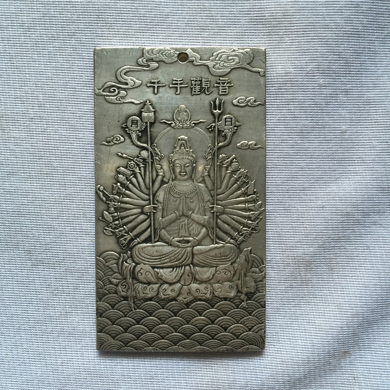Miscellaneous antiques paktong Yaopai Avalokitesvara back twelve zodiac Zuyin gossip ...