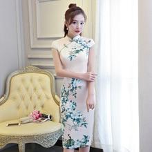 Traditional Chinese  Summer Cheongsam Women Silk Dress
