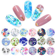 1 Roll Flower Series Nail Foils Mixed Patterns Art Transfer Decal Stickers Decoration DIY Design 95 *3.7 cm