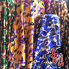 Camouflage Printed Imitated Satin Fabric Silk Cloth Dress Lining Clothing COS Scarf