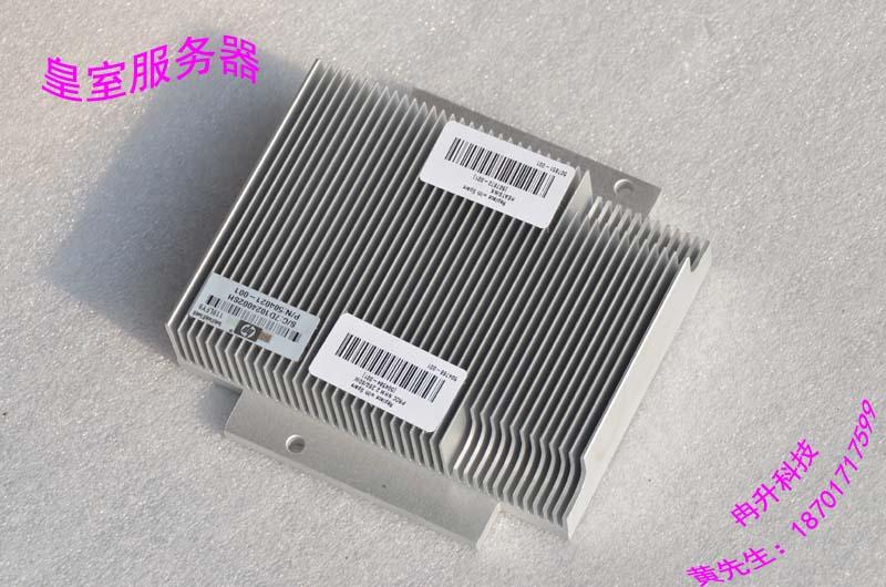FOR HP DL360G6 360G7 Server CPU heat sink heat sink 504584-001 507672-001heat sink radiator