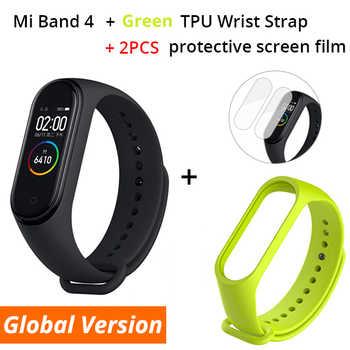 Xiaomi Smart Wristbands Add Green Strap