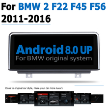 10.25 Android 8.0 up Car Audio Stereo GPS Navi Map For BMW 2 F22 F45 F56 2011-2016 NTB Multimedia Player Original Style Radio