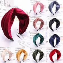 Women's Wide Velvet Headband