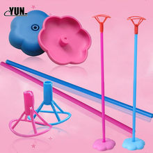 5pcs Best Selling Wedding Wedding Table Setting Balloon Table Birthday Party Decoration Table Floating Base Column 9D(China)
