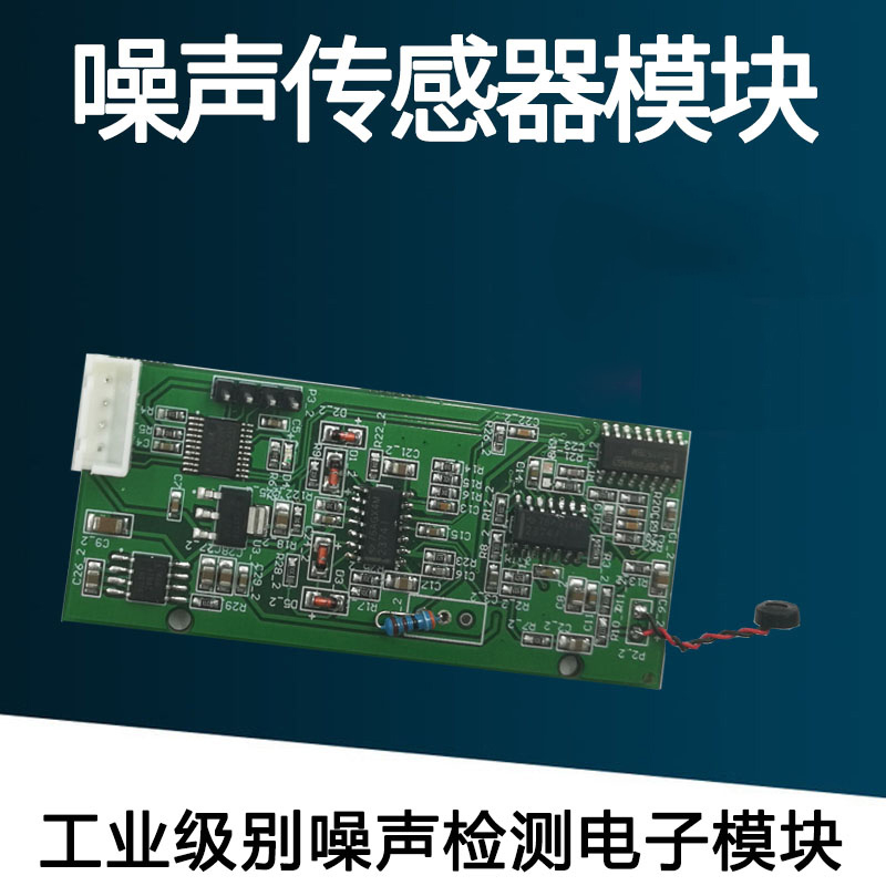 Noise Sensor Noise Module Decibel Volume Sound Two Times Development MCU Module Ttl232Noise Sensor Noise Module Decibel Volume Sound Two Times Development MCU Module Ttl232