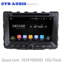 Android 5.1 Del Coche dvd gps Para Ssangyong rodius 2014 2015 con Quad Core 1024*600 Pantalla GPS Radio navi Estéreo WIFI 3G DVR