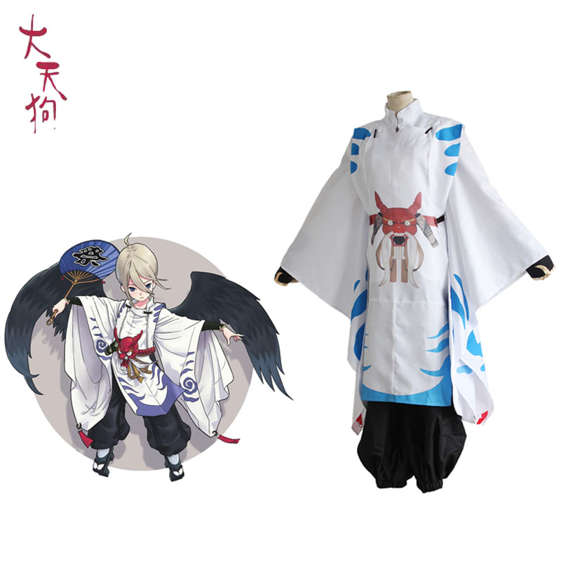 Tenkou Kimono Cosplay Onmyoji Online Game Cosplay Costume Full Set