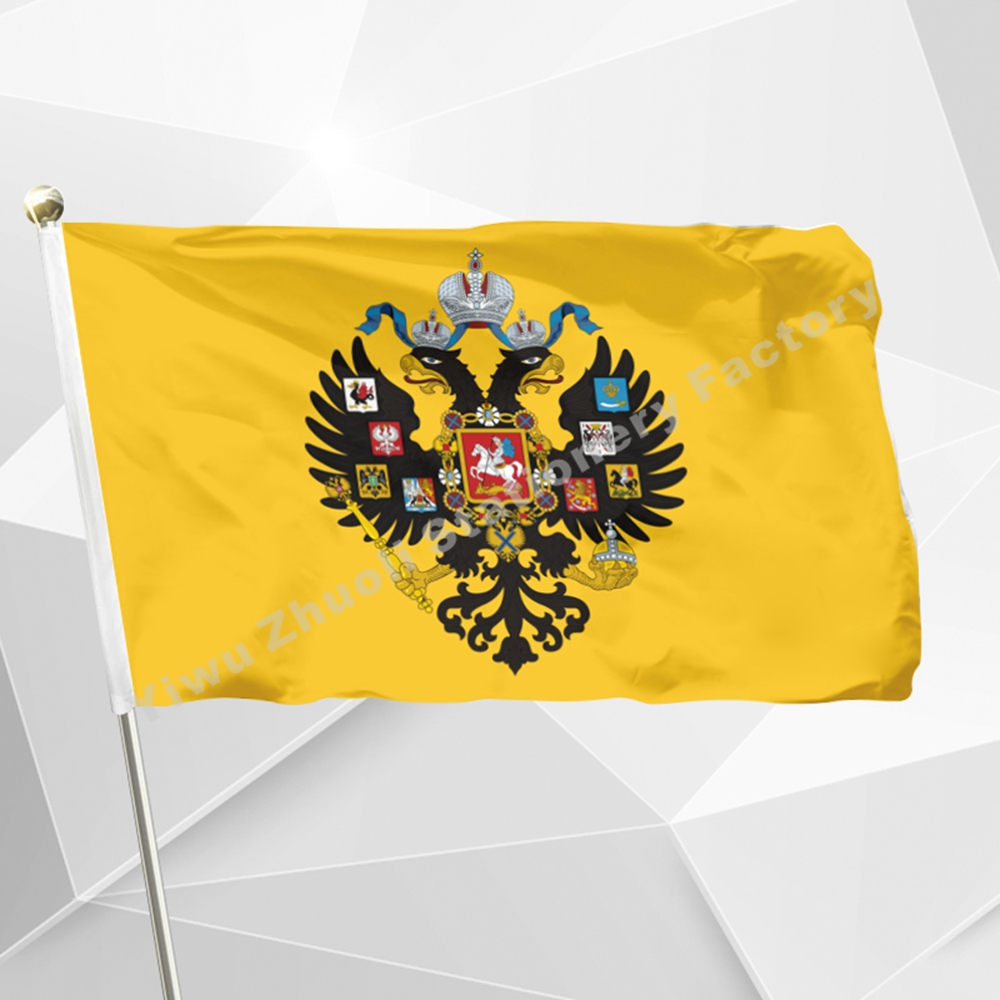 Russia Russian Empire Flag Imperial Standard 1858 - 1917 3 x 5 Ft 90 x 150 cm 100% Polyester Flags and Banners