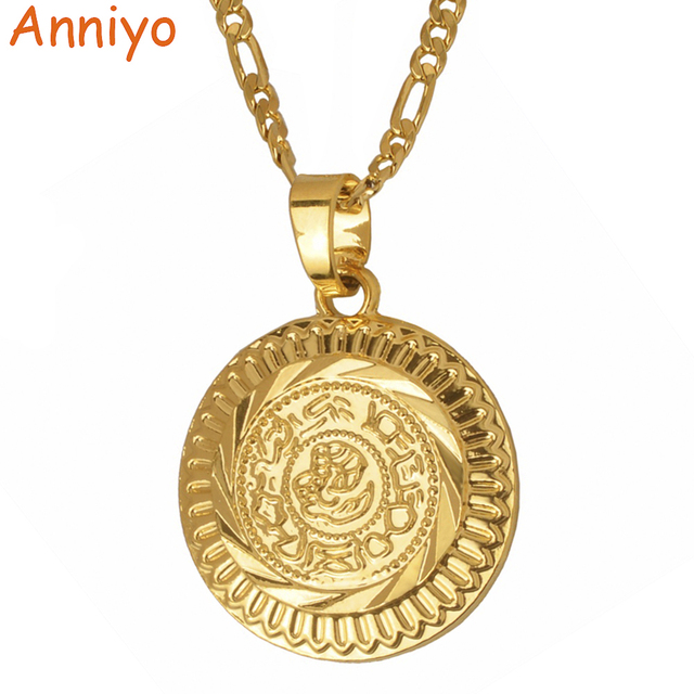4de3bb4cd809d Anniyo Arab Metal Coin Pendant and Necklaces Women Men Gold Color Middle  East Jewelry African Necklace Best Gifts  091706